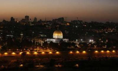 Italia contraria alla risoluzione su Gerusalemme COMMENTA — UNESCO