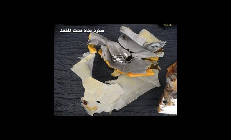 Egyptair: in corso accertamenti per determinare origine presunto segnale scatole nere